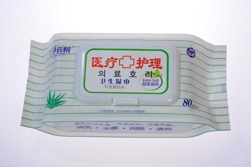 医疗护理卫生湿巾